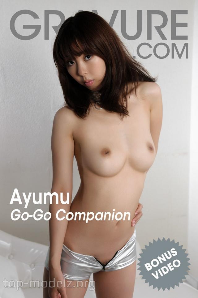 [Gravure.Com] Ayumu - Go-Go Companion / Gravure 0071