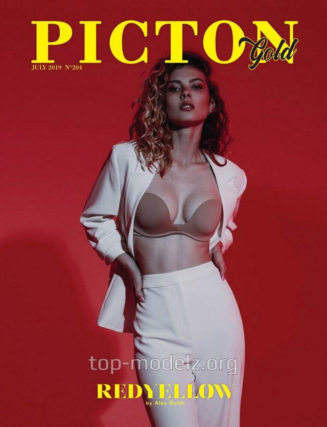 Elena Alexeeva - RedYellow (Photoset by Alex Sulzh / Picton Magazine) 1608753526_cover