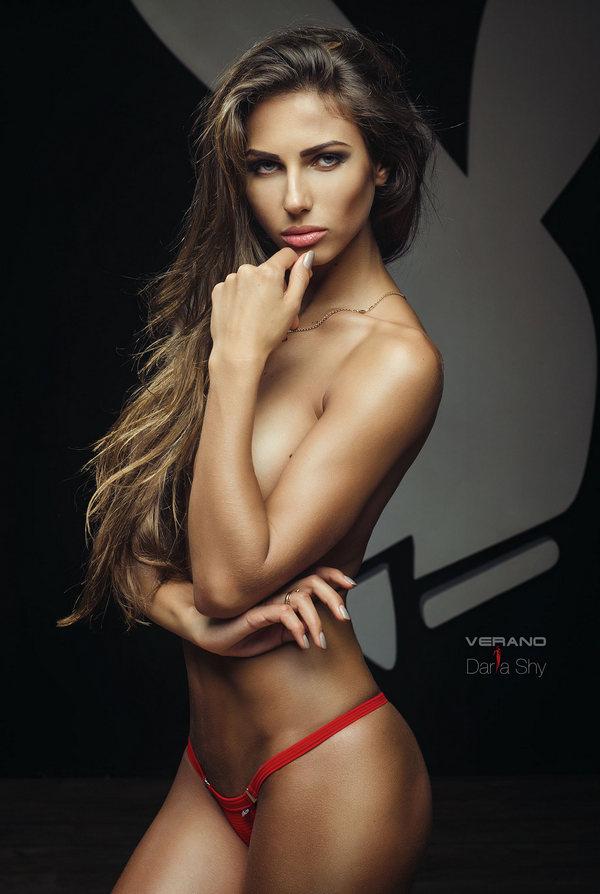 Daria Shy Playboy